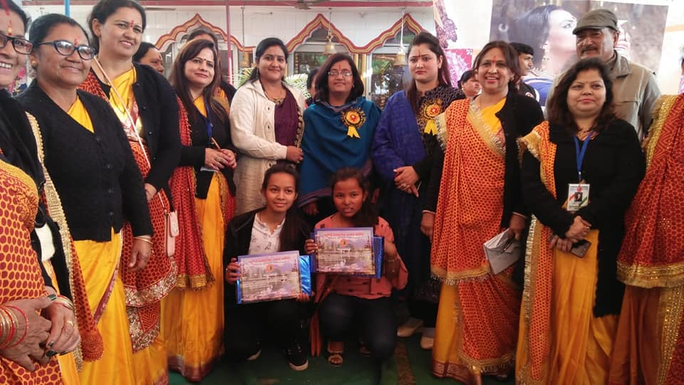 Uttrayani Kautik Mela Nosegay won First Position in Rangoli Competition and in Hair Style Competition