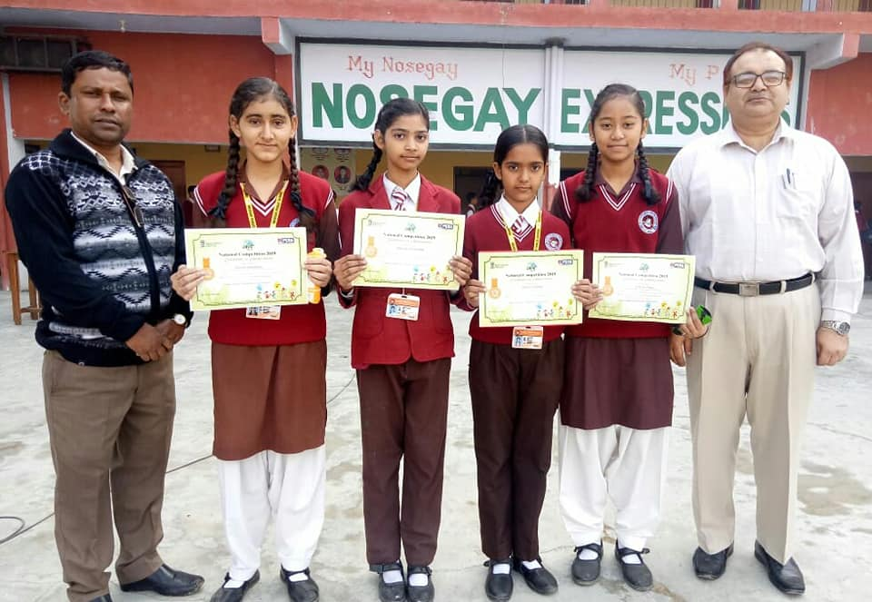 Certificate of Achievement in National Painting Competition 2019